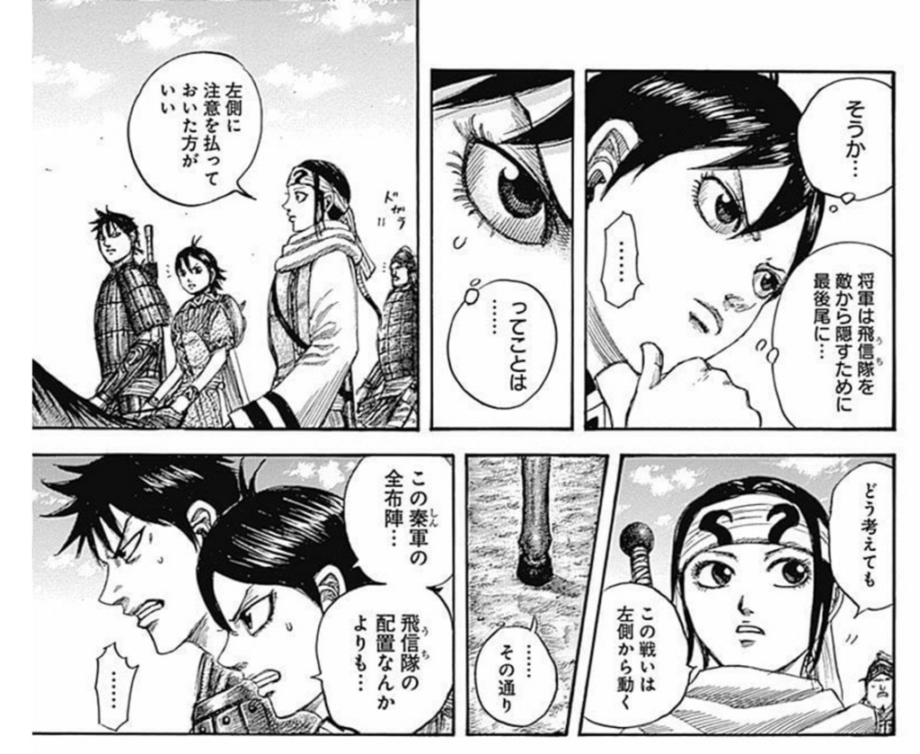f:id:shamo-ji:20171118111557j:plain
