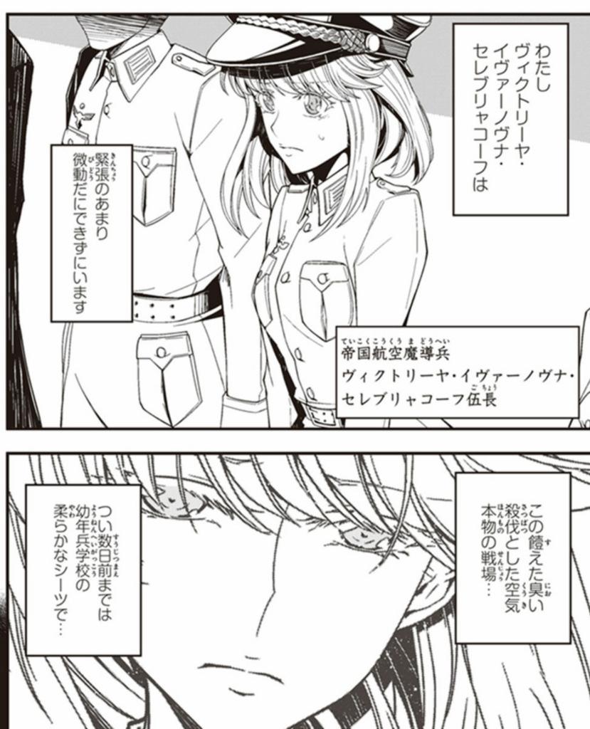 f:id:shamo-ji:20171125205006j:plain