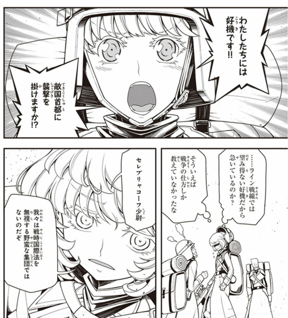 f:id:shamo-ji:20171125205429j:plain
