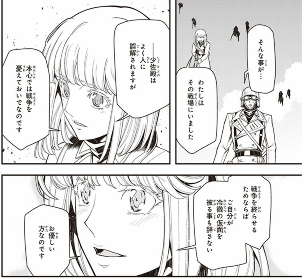 f:id:shamo-ji:20171125205515j:plain