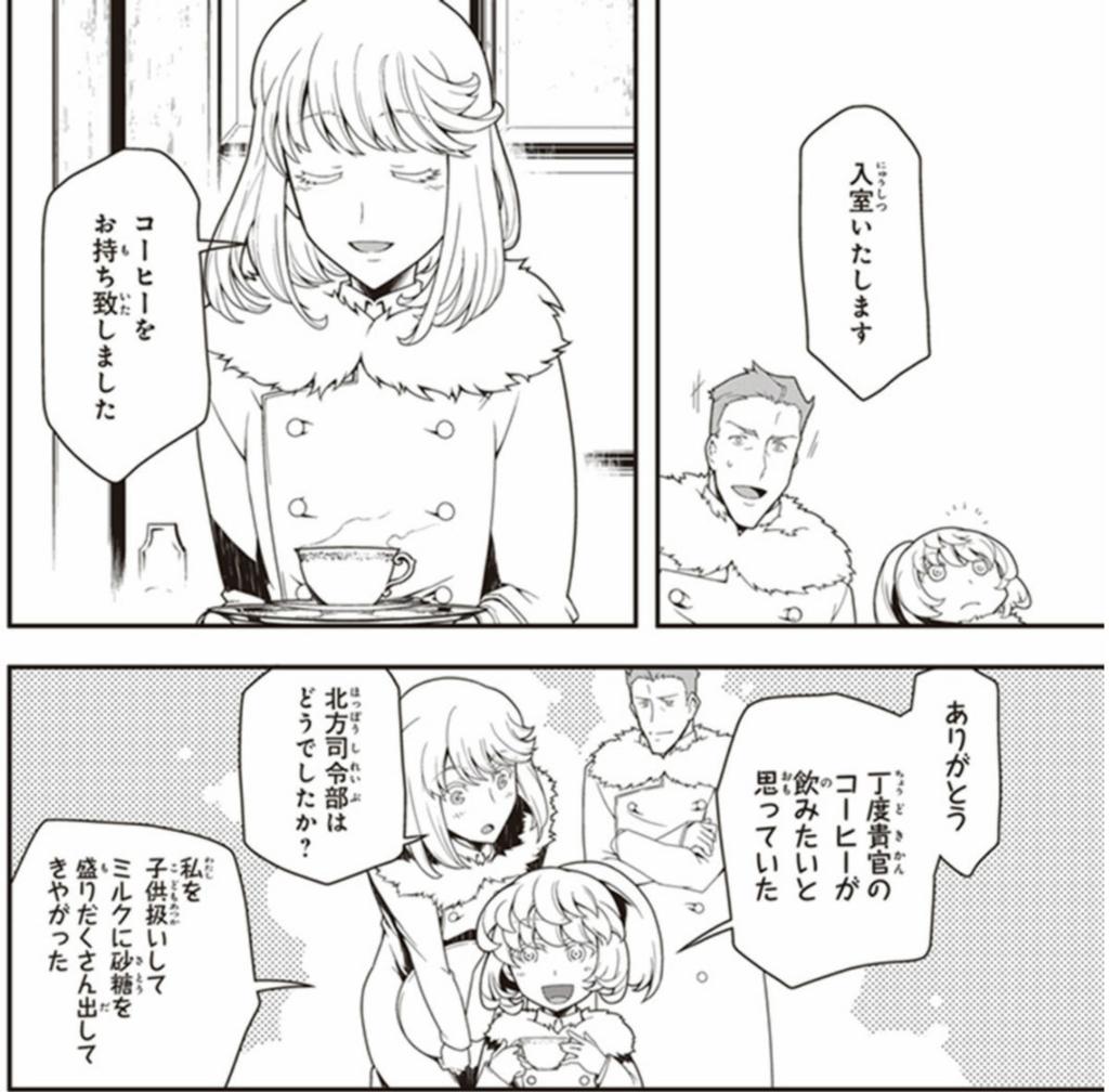 f:id:shamo-ji:20171125205621j:plain