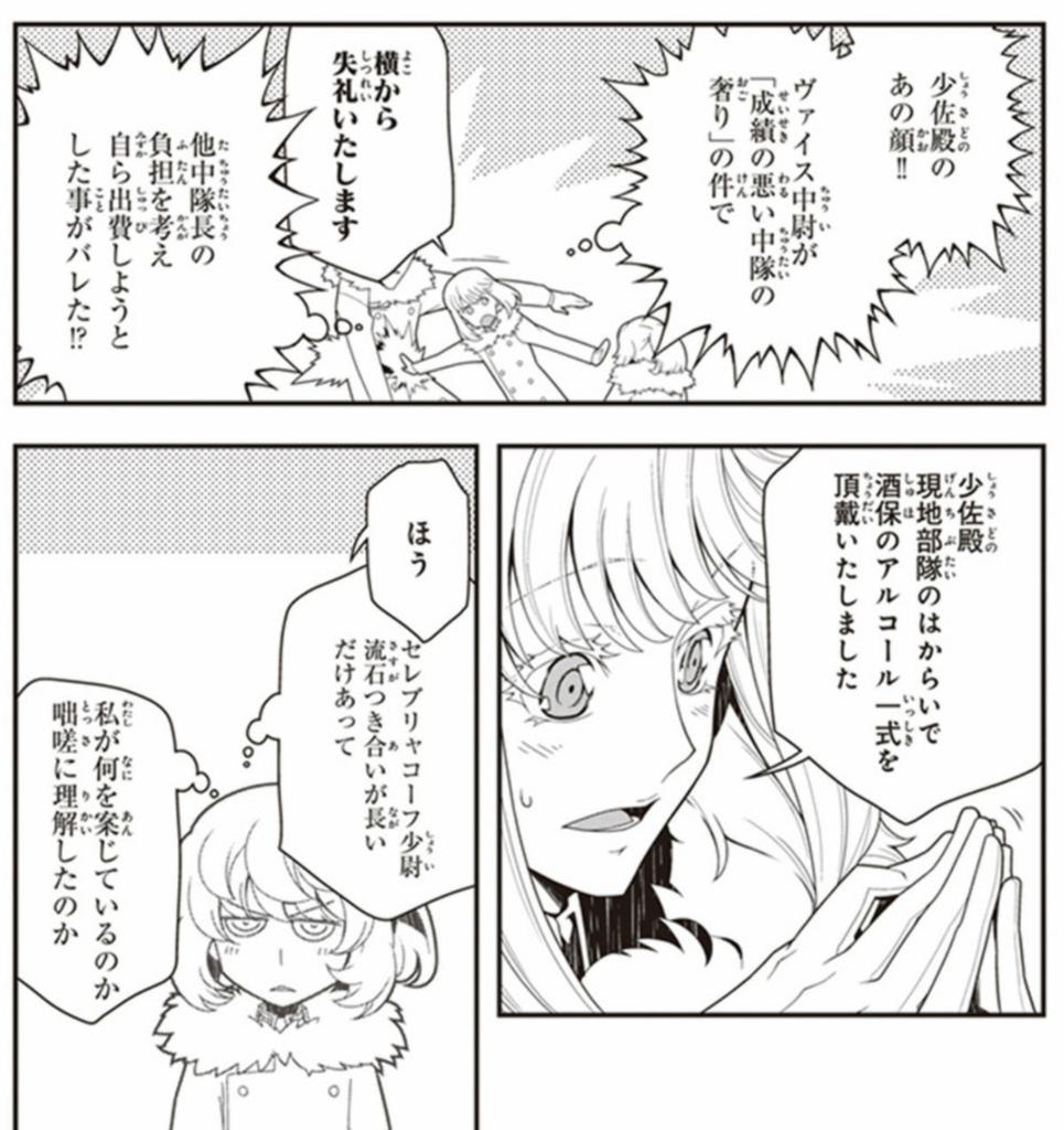 f:id:shamo-ji:20171125205647j:plain