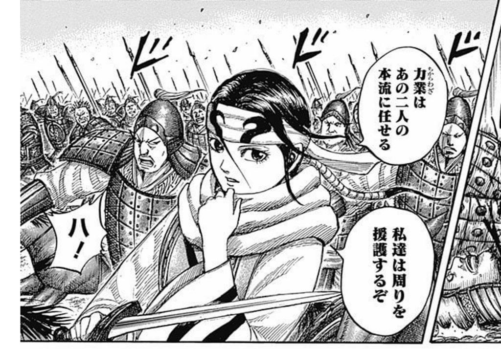 f:id:shamo-ji:20180522202843j:plain
