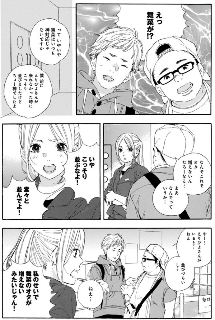 f:id:shamo-ji:20180528120040j:plain