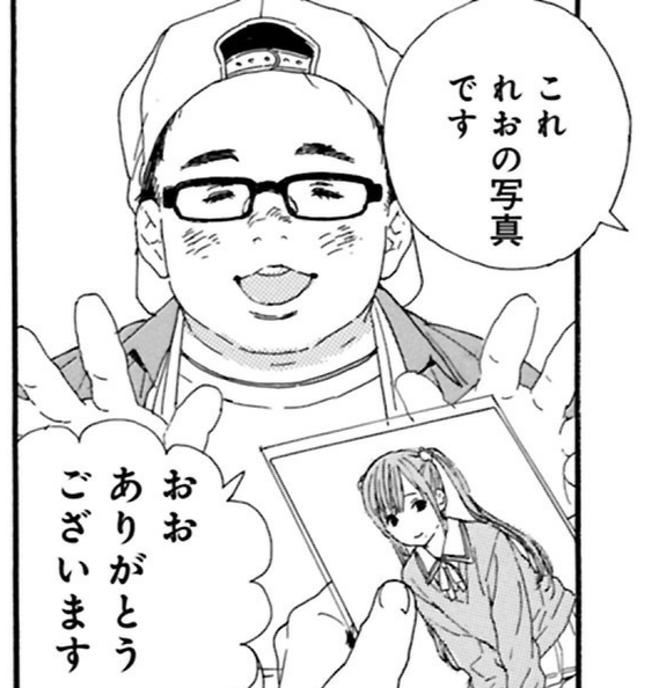 f:id:shamo-ji:20180528120237j:plain