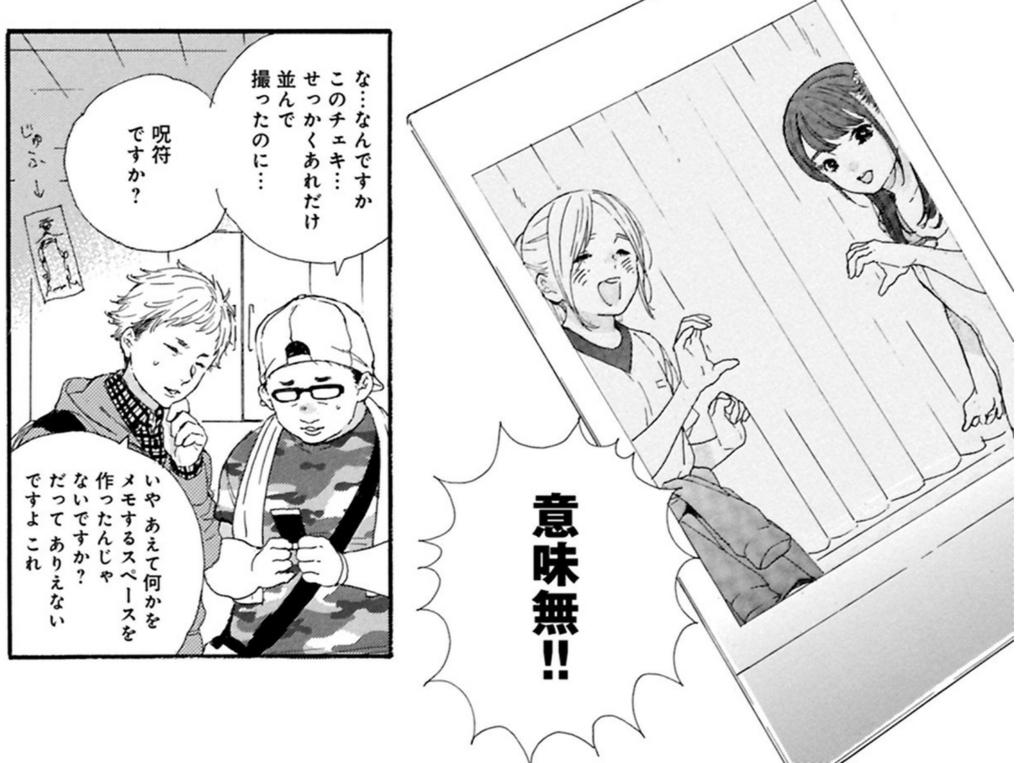 f:id:shamo-ji:20180528140535j:plain