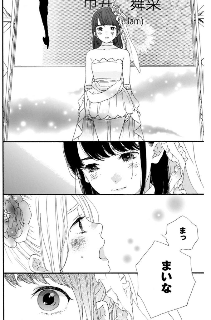 f:id:shamo-ji:20180528140747j:plain