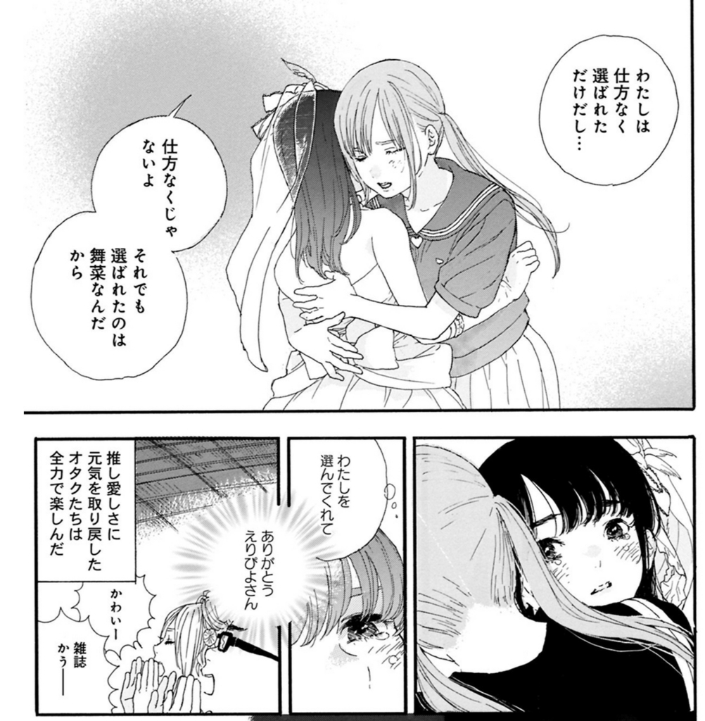 f:id:shamo-ji:20180528140903j:plain