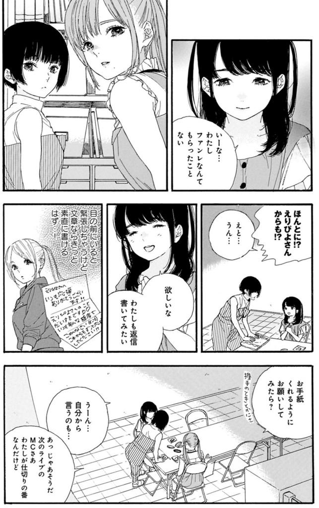 f:id:shamo-ji:20180528141034j:plain