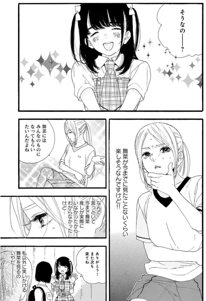 f:id:shamo-ji:20180528141816j:plain