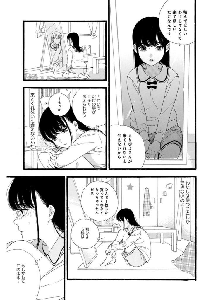 f:id:shamo-ji:20180528142359j:plain
