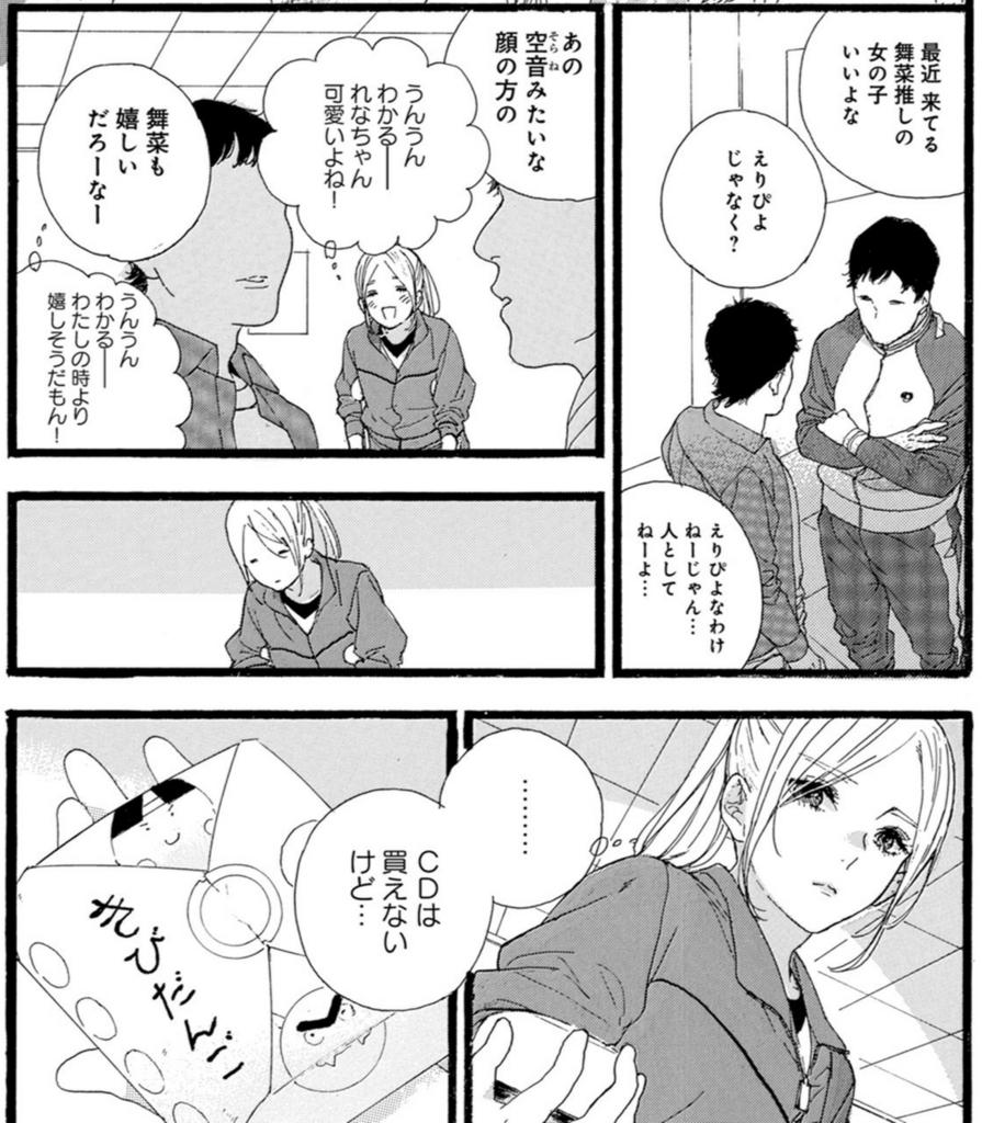 f:id:shamo-ji:20180528142743j:plain