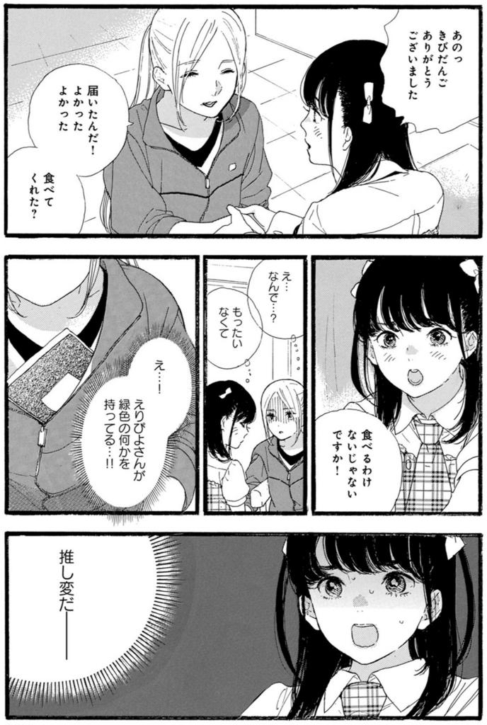f:id:shamo-ji:20180528142909j:plain