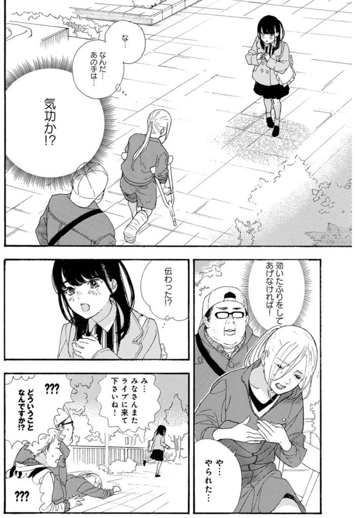 f:id:shamo-ji:20180528143217j:plain