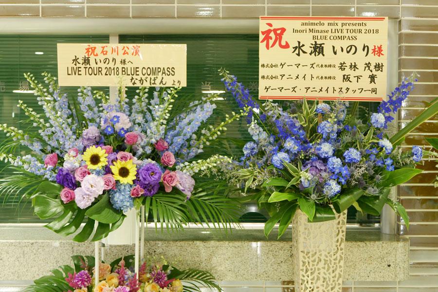 f:id:shamo-ji:20180618161231j:plain