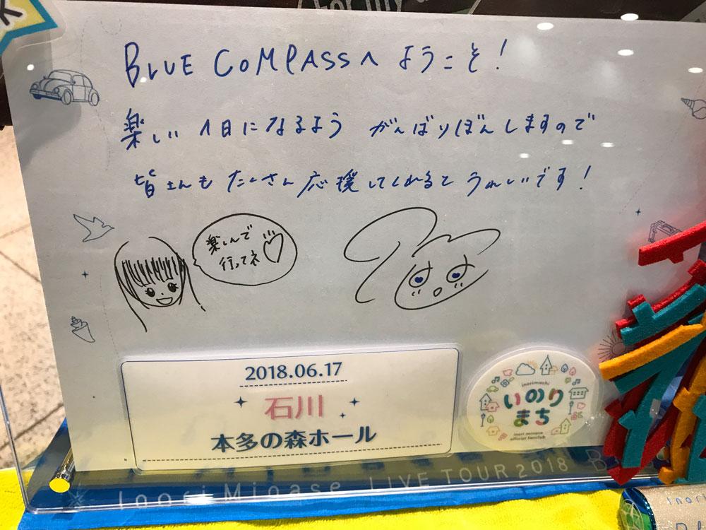 f:id:shamo-ji:20180618161312j:plain