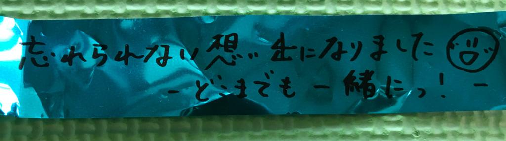 f:id:shamo-ji:20180618211004j:plain