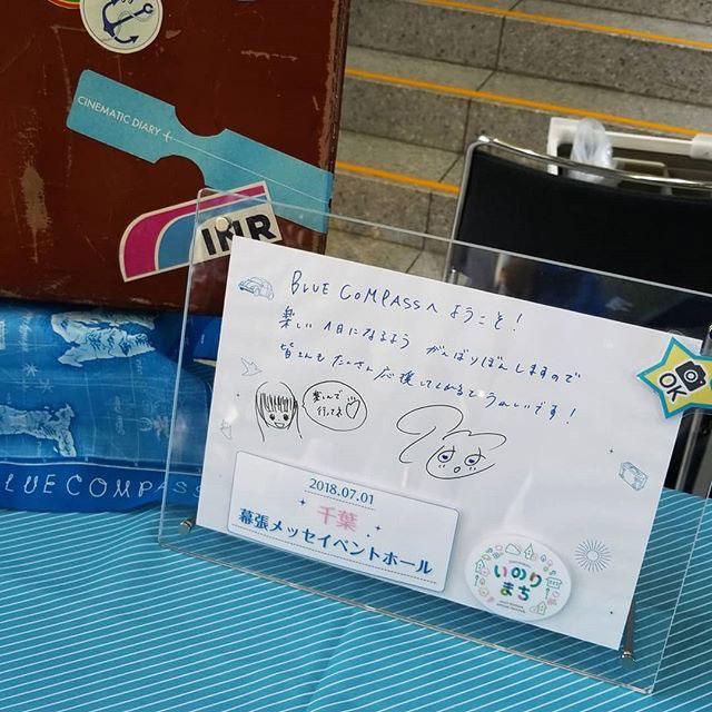 f:id:shamo-ji:20180702194936j:plain