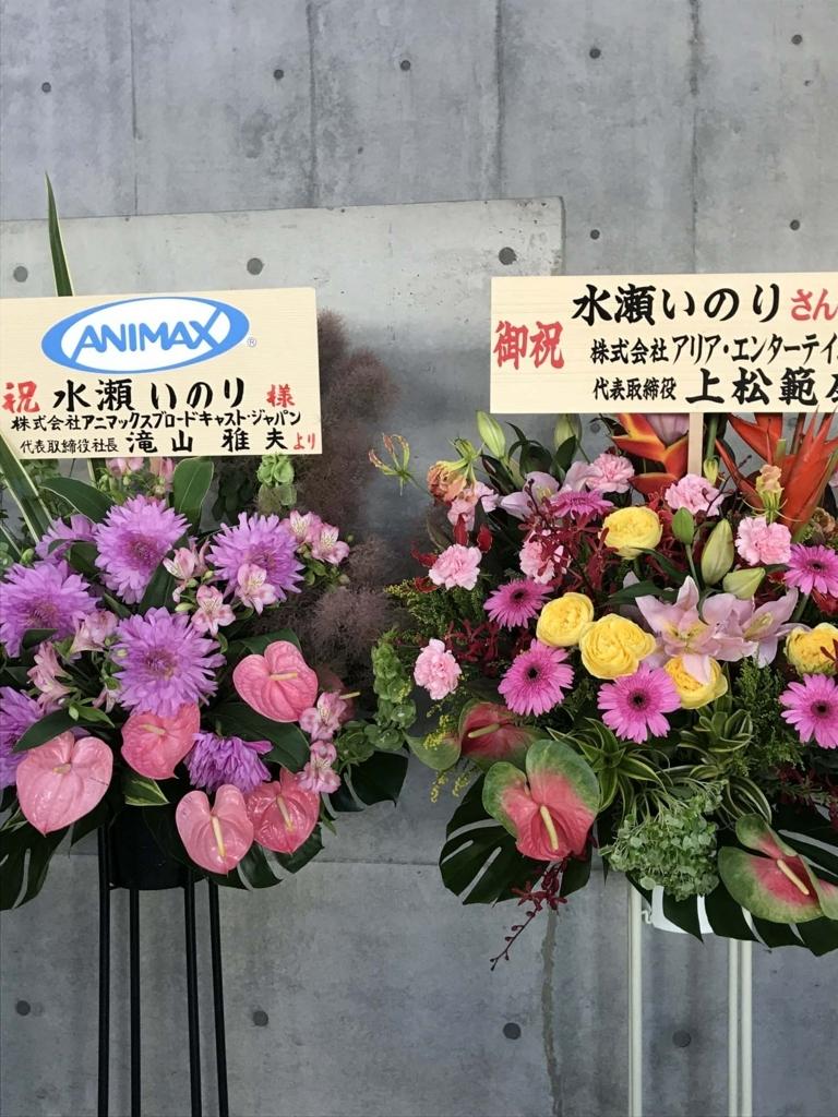 f:id:shamo-ji:20180702195256j:plain