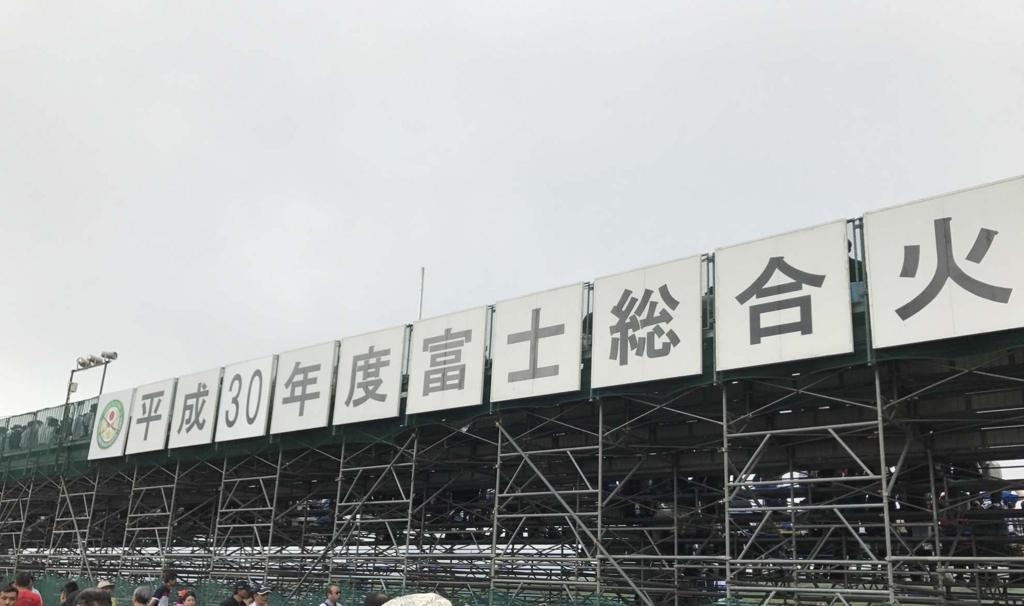 f:id:shamo-ji:20180827083340j:plain