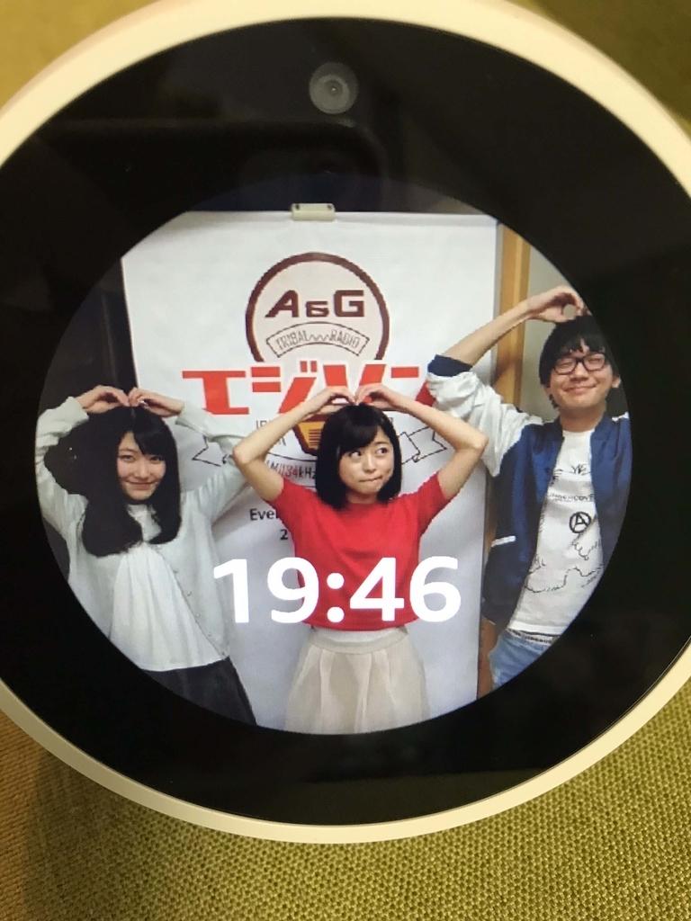 f:id:shamo-ji:20180907215614j:plain