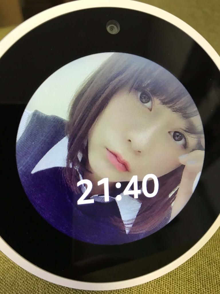 f:id:shamo-ji:20180907215648j:plain