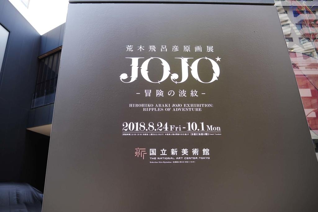 f:id:shamo-ji:20180910220515j:plain