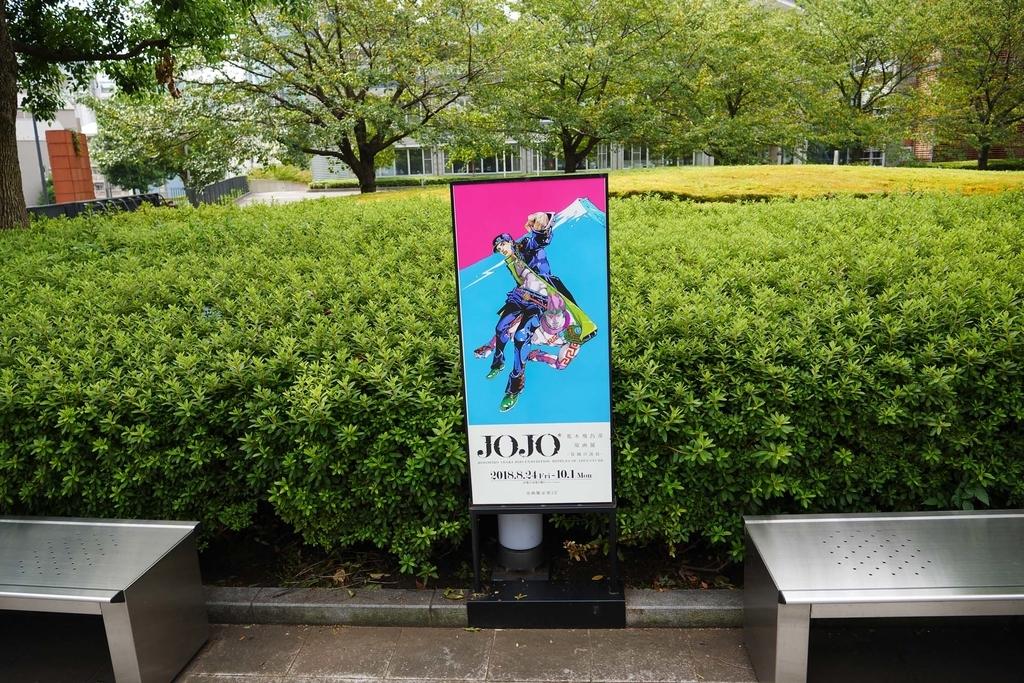 f:id:shamo-ji:20180910220812j:plain