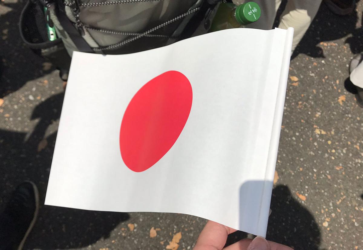 f:id:shamo-ji:20190504213901j:plain