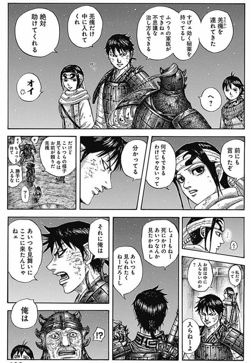f:id:shamo-ji:20190517195406j:plain