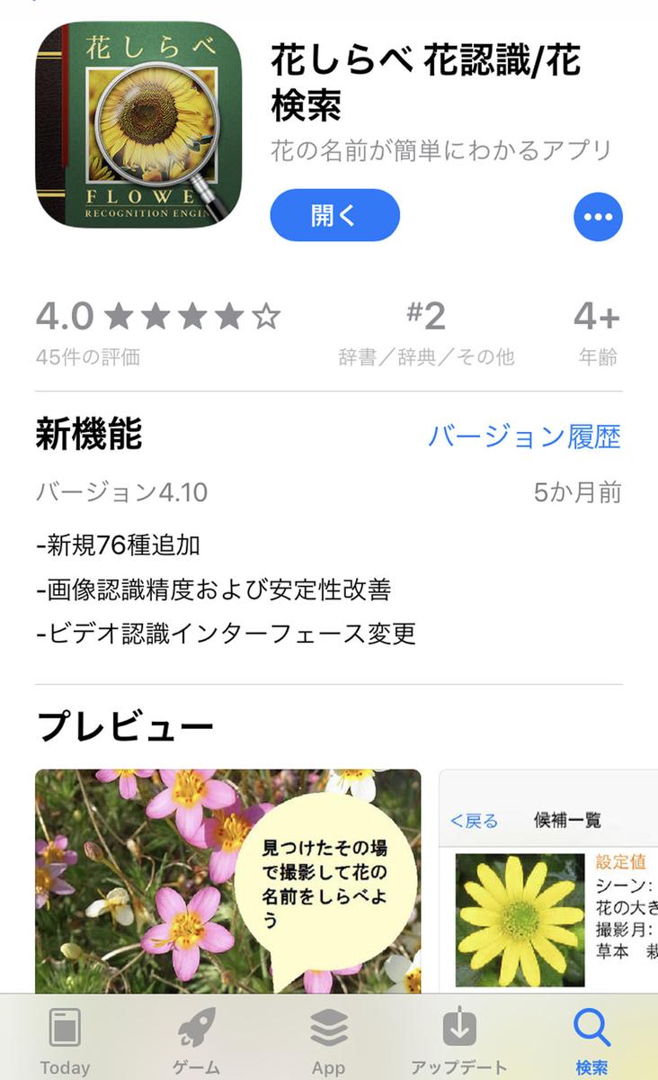 f:id:shamo-ji:20190601063304j:plain