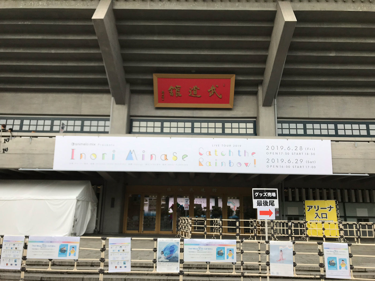 f:id:shamo-ji:20190630102858j:plain