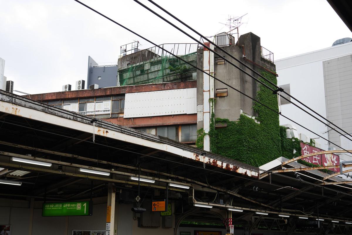 f:id:shamo-ji:20190723185316j:plain