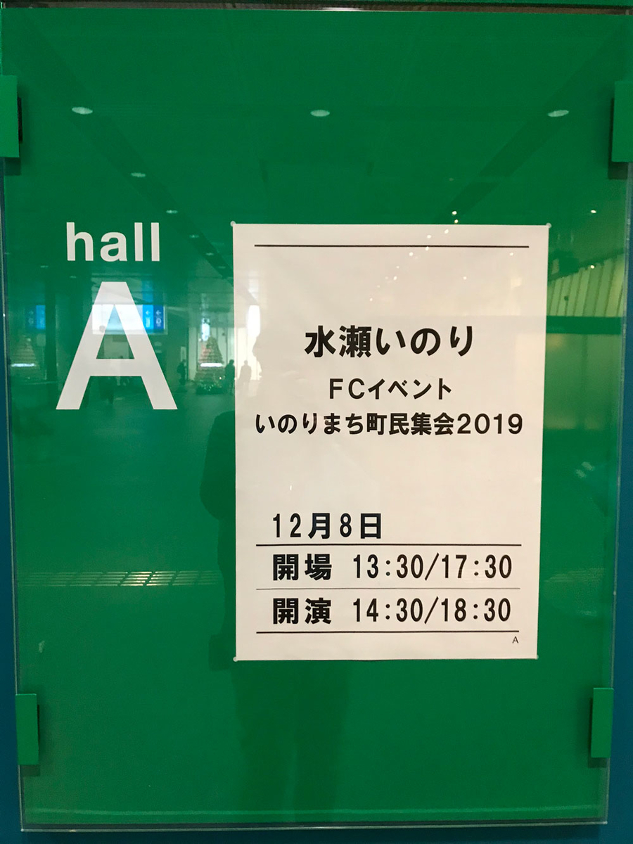 f:id:shamo-ji:20191209180555j:plain