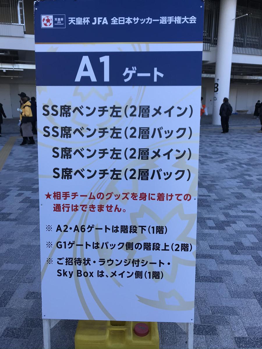 f:id:shamo-ji:20200104105234j:plain