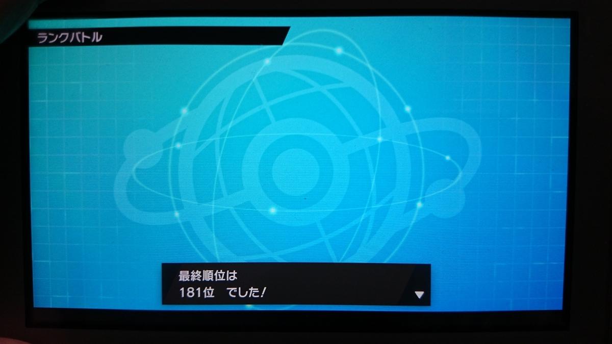 f:id:shamu-game00:20210301204657j:plain