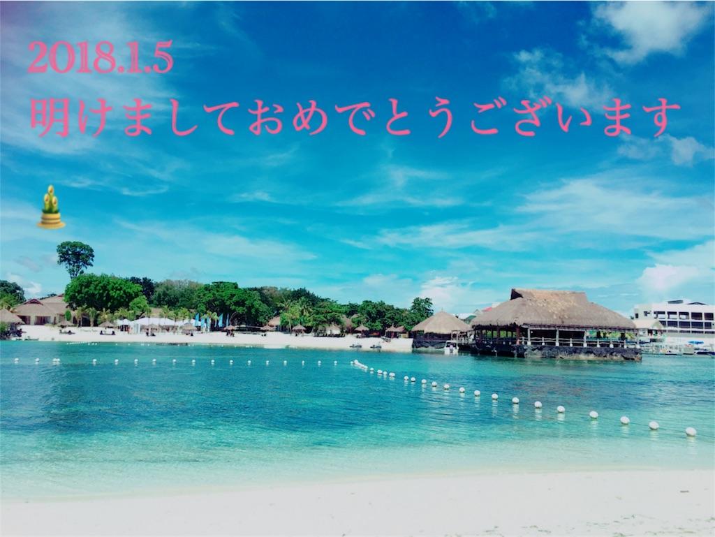 f:id:shamu529:20180105200659j:image