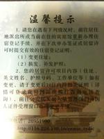f:id:shan1tian2:20100806002026j:image