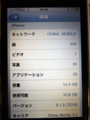 移动 china mobile