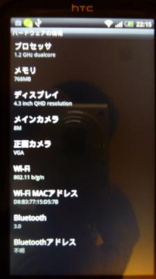 20110608235144