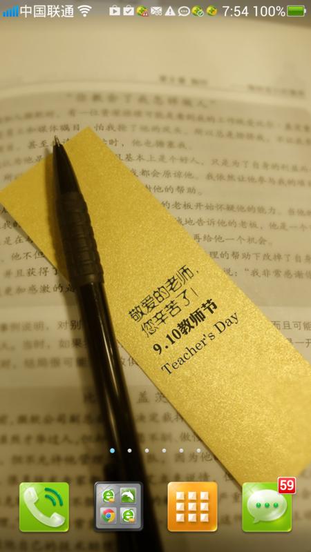 20130912220350