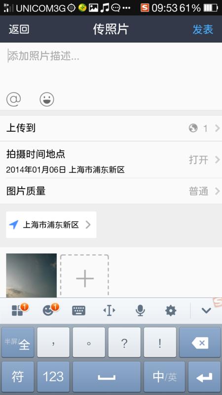 f:id:shan1tian2:20140107194152p:image:w250:h400