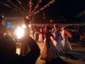 モス族のパーティ