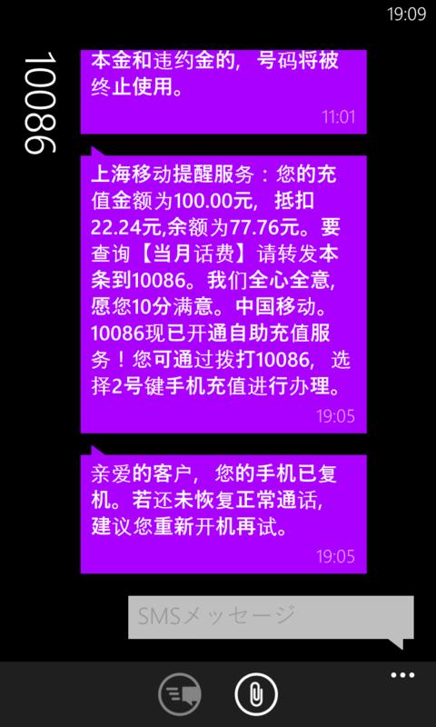 20140902203025