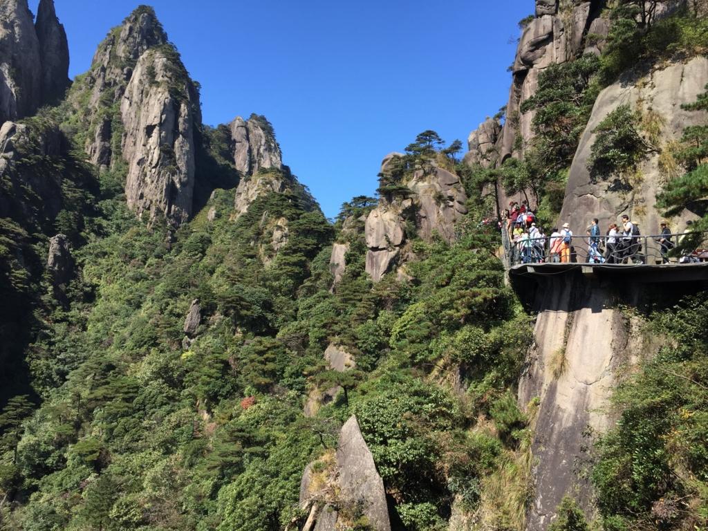 三清山国立公園