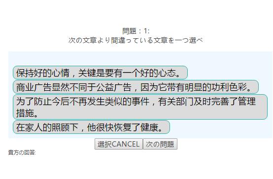 f:id:shan1tian2:20151205112100p:plain
