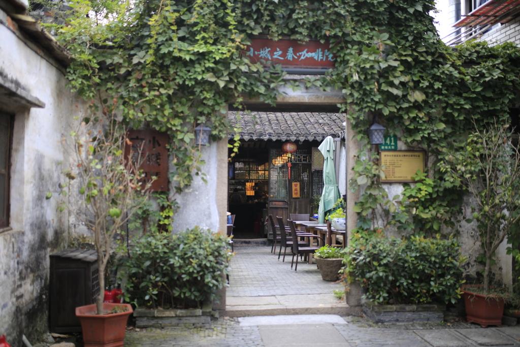 上海新場古鎭カフェ