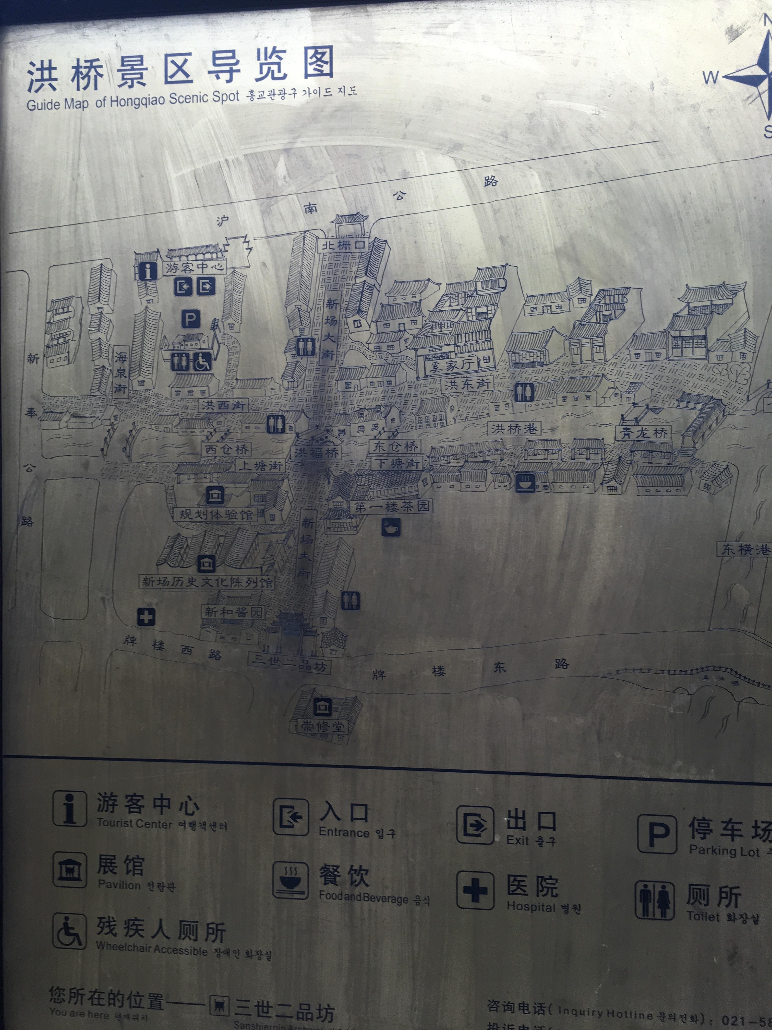 上海新場古鎭地図