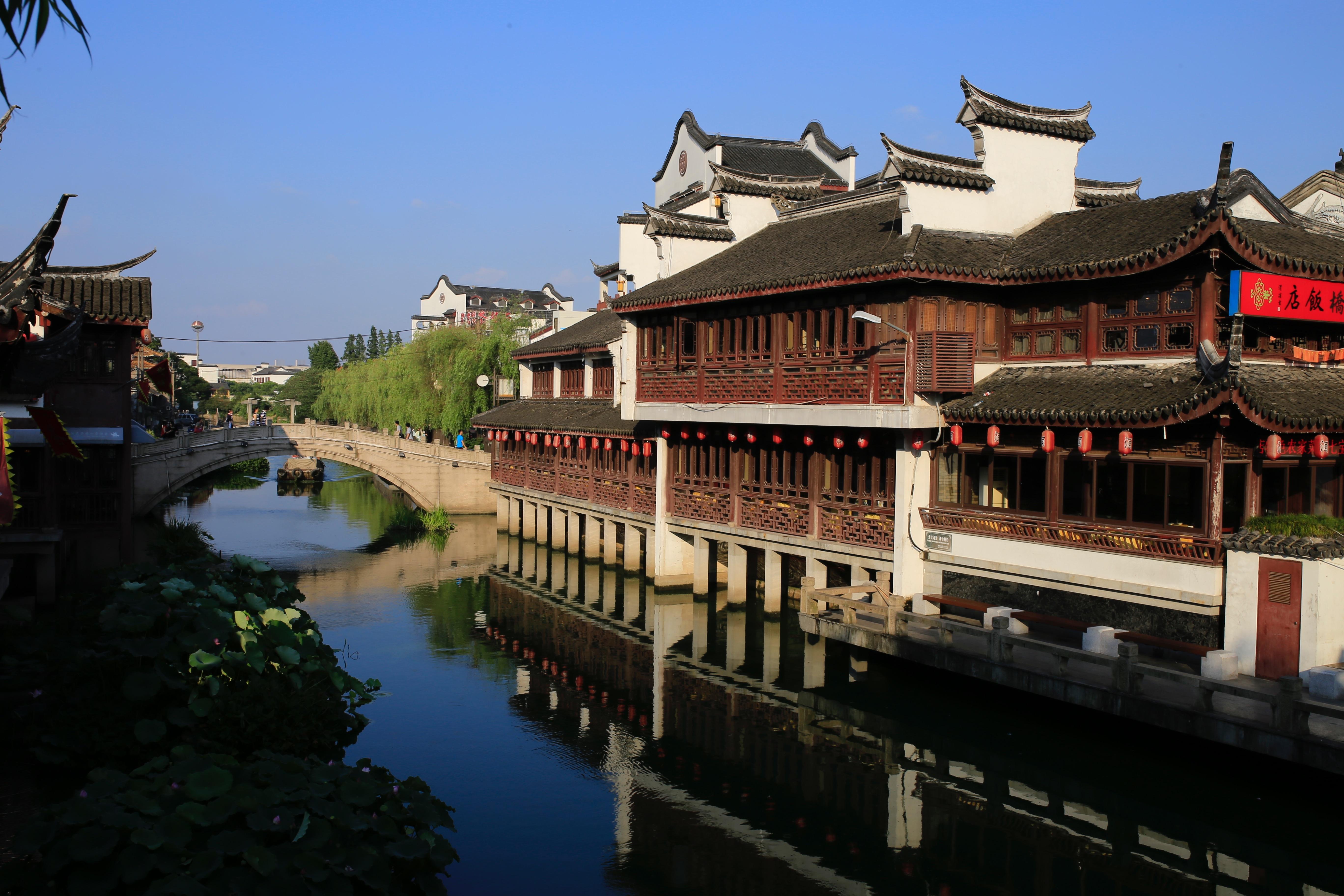 七宝老街(川)