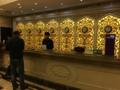 ウルムチ華凌大飯店(Grand Mercure Urumqi Hualing Hotel)
